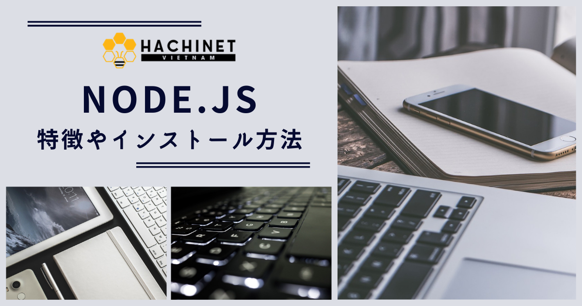 What is Node.JS? A brief introduction and its pros and cons