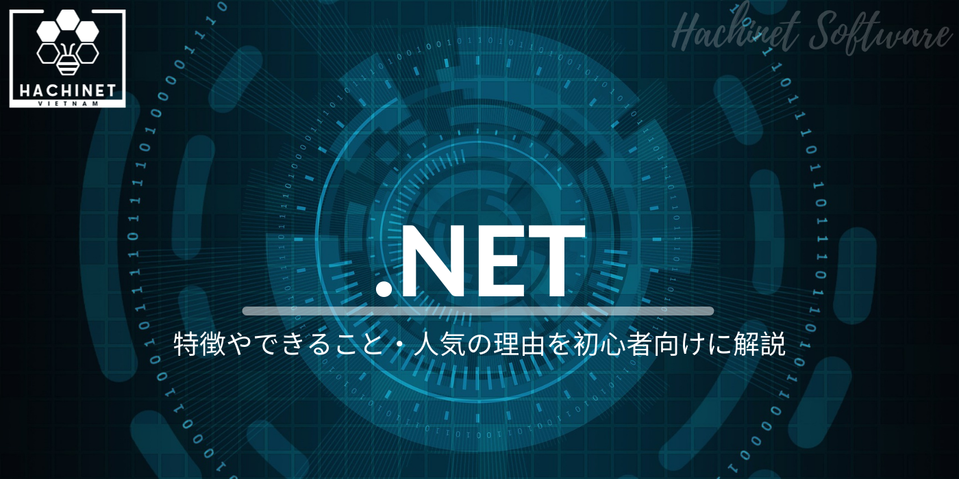 """What is """".NET""""? How to install and why is it so essential"""