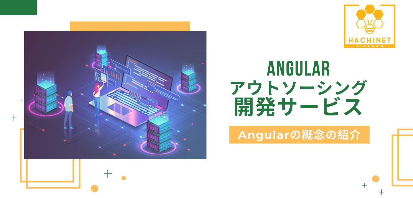 Angular Outsourcing service