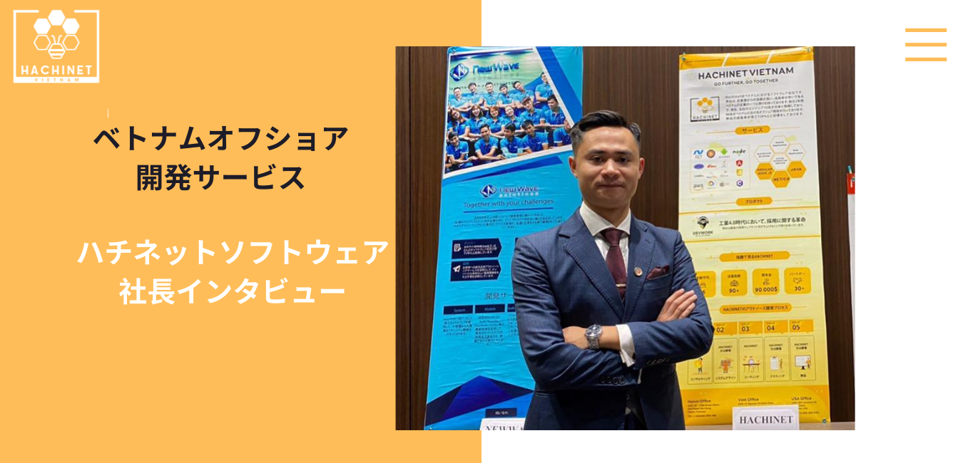 Vietnam Offshore Development Service   Interview with Hachinet Software President