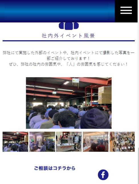 shimada-202007140447_349669126.png
