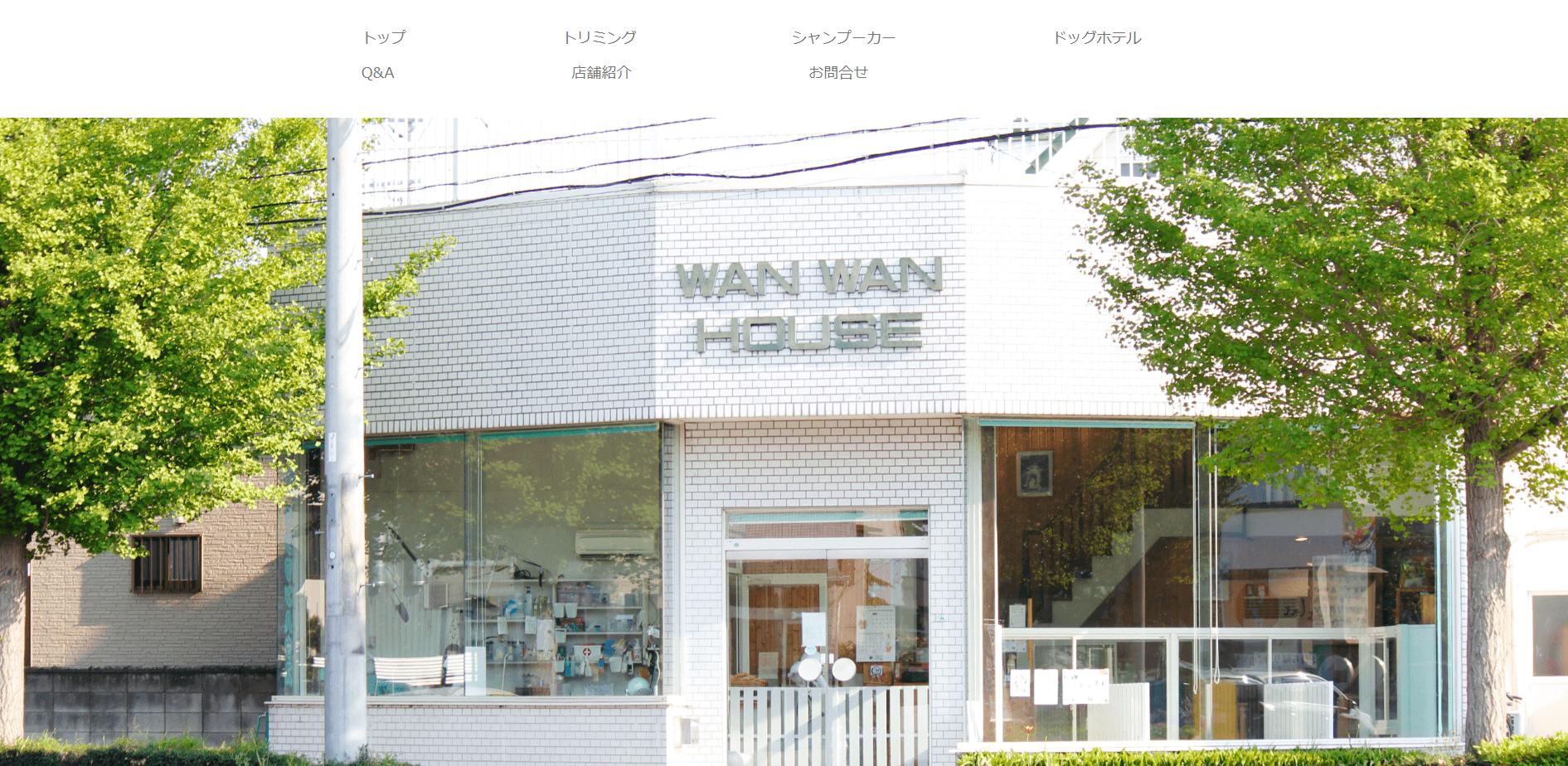 wanwan-house-202007140305_990025697.png